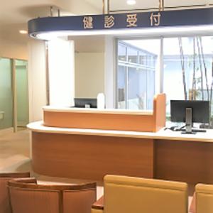 総生会健診センター