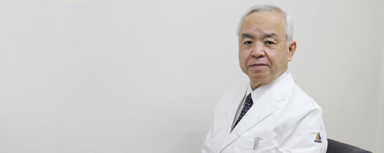 センター長・佐藤哲夫